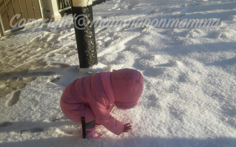 Approcci con la neve